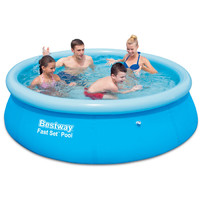 Надувной круглый бассейн Bestway 57265 (244x66)